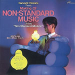 「Making of NON-STANDARD MUSIC / Making of MONAD MUSIC」